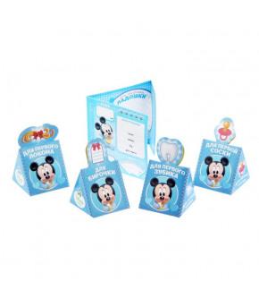 """Набор: памятных коробочек+паспорт малыша """"Наш любимый малыш"""", Дисней Бейби Микки Маус"""