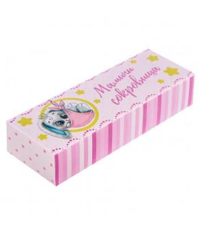 Мамины сокровища (розовый)   2871107