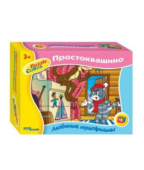"""12 кубиков Союзмультфильм """"Простоквашино"""""""