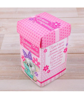 "Набор коробочек + паспорт малышки ""Наша чудесная малышка"""