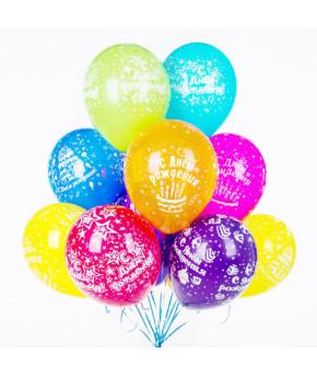 """Набор: шариков """"Карнавал"""" С Днем Рождения, воздушных, латекс, разноцветные"""