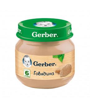 """Пюре """"Gerber"""" из говядины, 80г"""