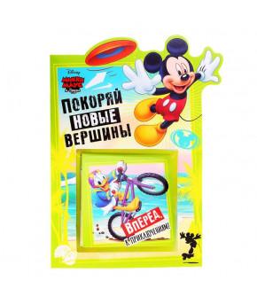 """Блокнот в открытке """"Покоряй новые вершины  """"Микки Маус"""