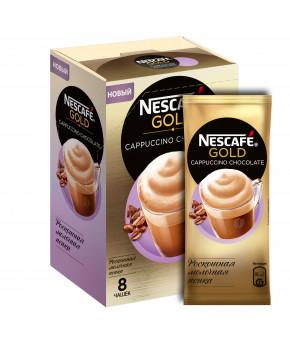 "Кофе ""Nescafe"" Gold cappuccino chocolate, 22г"