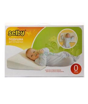 Подушка Selby для младенца универсальная