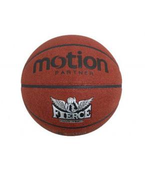 Мяч баскетбольный Motion Partner MP895