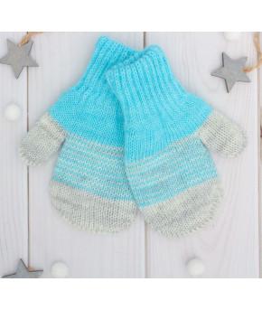 Варежки двойные детские Мираж размер 10, цвет серый меланж/голубой