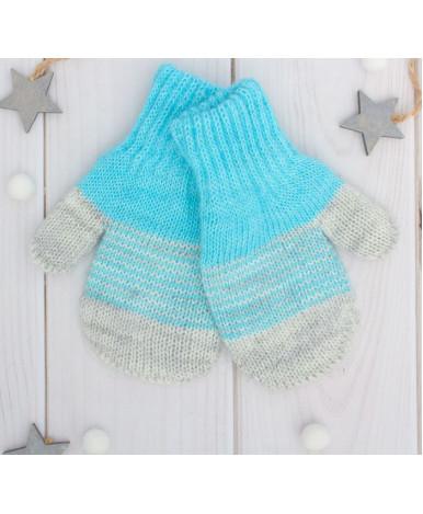 Варежки двойные детские Мираж размер 11, цвет серый меланж/голубой