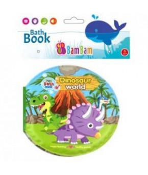Игрушка для ванны BamBam книжка Мир динозавров
