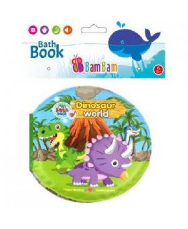 Игрушка для купания BamBam книжка Мир динозавров