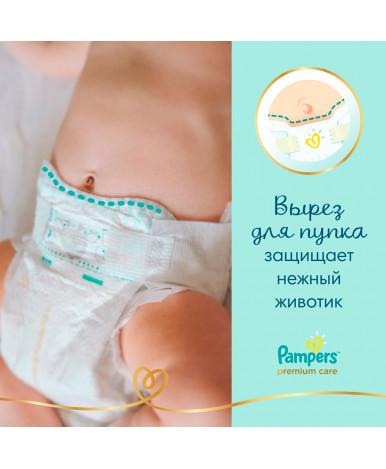 Подгузники Pampers Premium Care 1 (2-5кг) 72шт