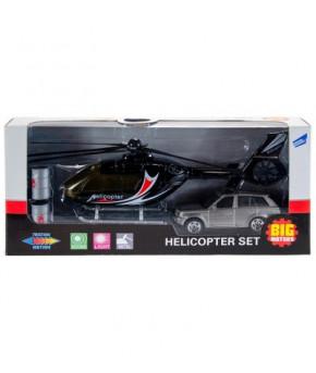 Набор игровой  Вертолет и машинка