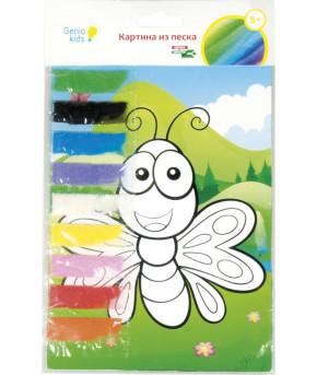 Набор для творчества Genio Kids Картина из песка