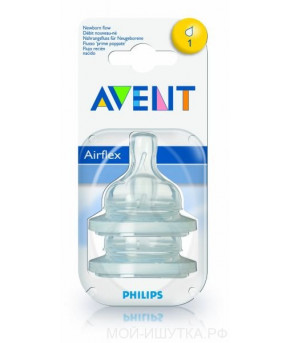 """Соска """"Avent"""" Classic+ силиконовая для новорожденного от 0 + (уп.2 шт)"""