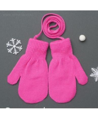 Варежки для девочки двойные на верёвочке, цв.ярко розовый