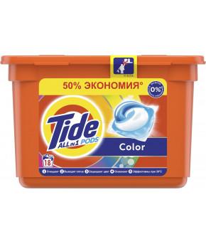 Био-капсулы Tide автомат 18х27г Color