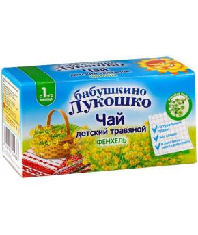 Чай Бабушкино лукошко фенхель 20пакетиков