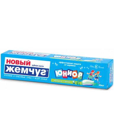 Зубная паста Жемчуг Новый Юниор яблоко-мята 50мл