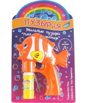 Мыльные пузыри Рыбка-пузырятор