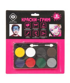 Краски-грим с кистью-аппликатором 8 цветов