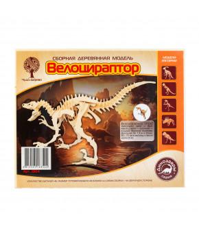 Сборная модель Динозавры CD-008 дерево