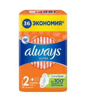 Прокладки женские Always Ultra Normal ароматизированные 36шт