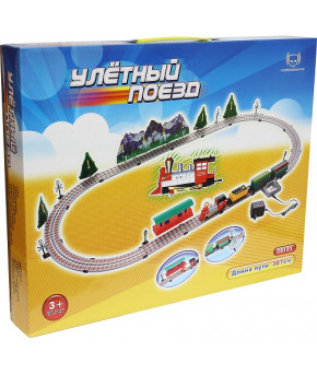Железная дорога 08101