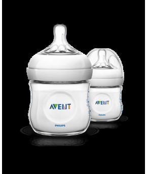 Бутылочка Avent Natural 125мл ( цена за 1шт)