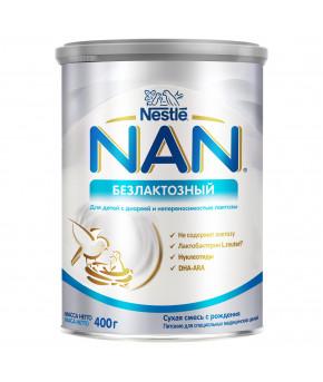 Смесь Nestle NAN безлактозная 400г