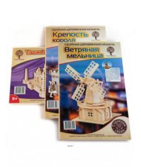 Сборная модель Архитектура CD-017 дерево