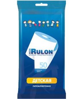 Влажная туалетная бумага Mon Rulon детская