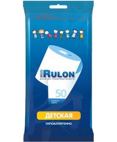 Влажная туалетная бумага Mon Rulon детская 50шт