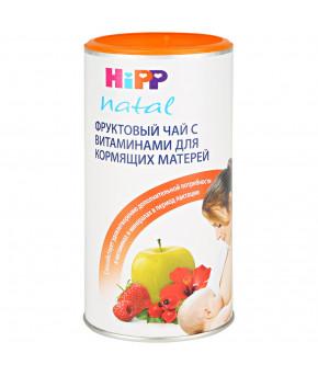 Чай Hipp Natal для кормящих мам фруктовый сухой 200г