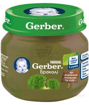 """Пюре """"Gerber"""" брокколи, 80гр"""
