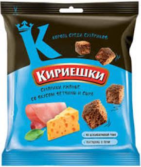 Сухарики Кириешки  ветчина и сыр 40г
