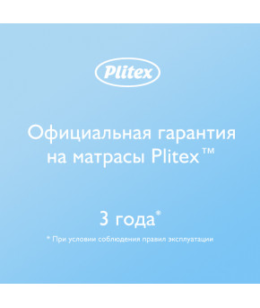 Матрас Plitex EcoFlex Cotton, 119х60х12см