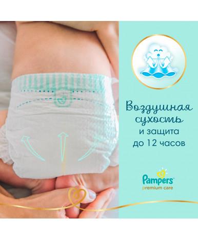 Подгузники Pampers Premium Care 4 (9-14кг) 82шт