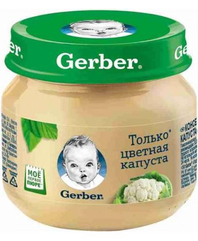 Пюре Gerber цветная капуста 80г