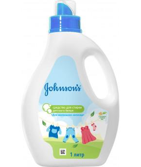 """Жидкое средство """"Johnson's"""" для стирки детского белья Для маленьких непосед, 1л"""