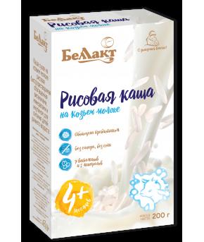 Каша Беллакт на козьем молоке рисовая 200г