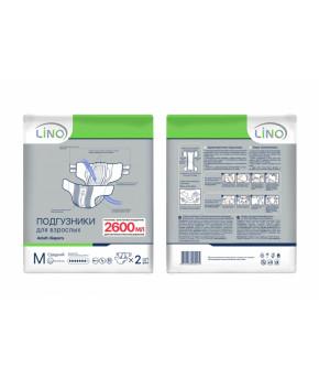 Подгузники для взрослых Lino ночные M 75-110см 2шт