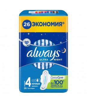 Прокладки женские Always Ultra Night ароматизированные 26шт