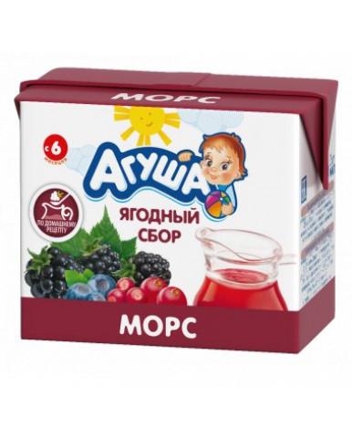 """Морс из смеси ягод для детского питания для детей раннего возраста """"Ягодный МИКС"""" гомогенизированный"""