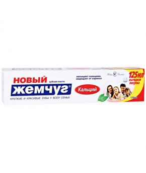 # 4600697171142 Зубная паста НОВ.ЖЕМЧУГ КАЛЬЦИЙ/100мл, Россия