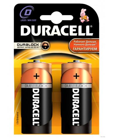 Батарейки Duracell D-LR20 MN1300 (2шт)