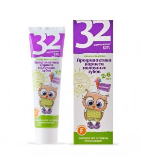 Зубная паста 32 Жемчужины Kids профилактика кариеса пломбир 60г