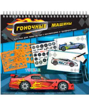 Альбом для рисования Tukzar Гоночные Машины