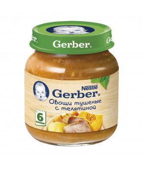 Пюре Gerber тушеные овощи с телятиной 130г