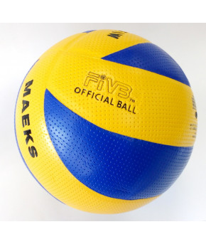 Мяч волейбольный NAZEER TRADING COMPANY LIMITED