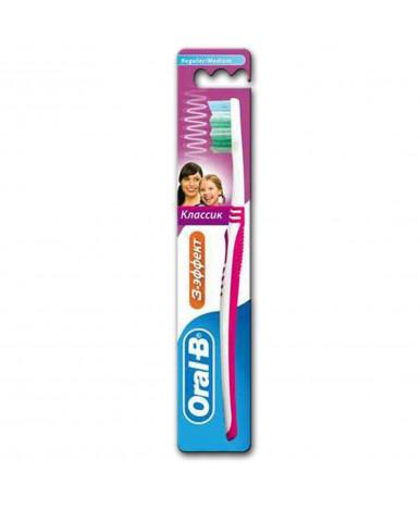 """Щетка зубная """"Oral-B"""" Classic, 3 Эффект, средней жесткости"""